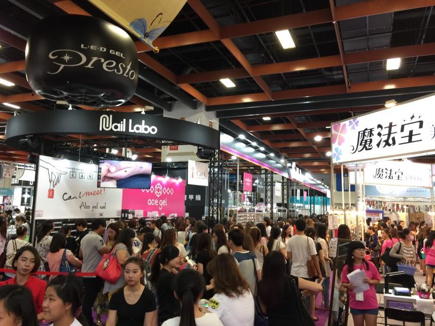 台湾国際美容EXPO