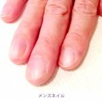 nail102_
