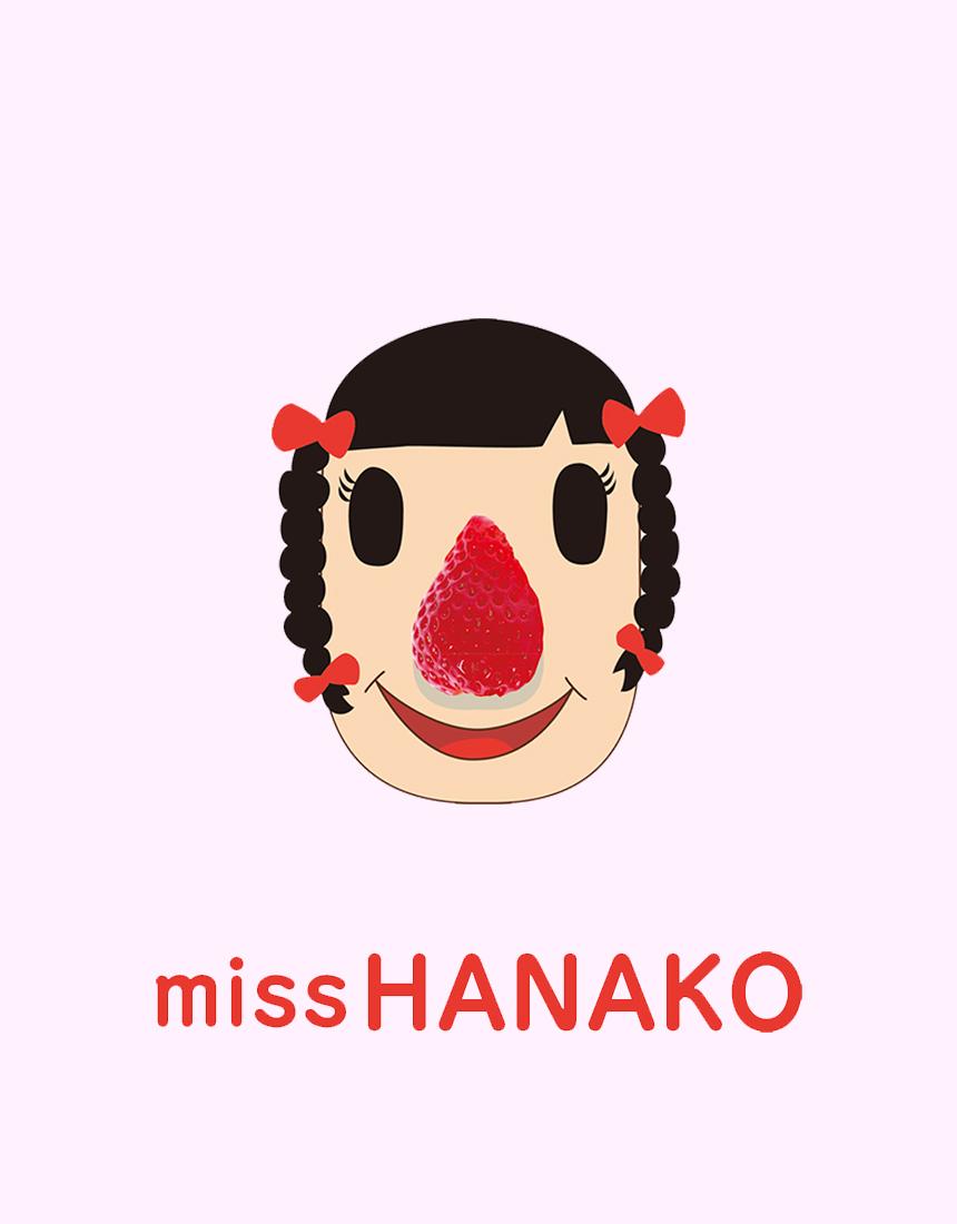 portfolio_hanako