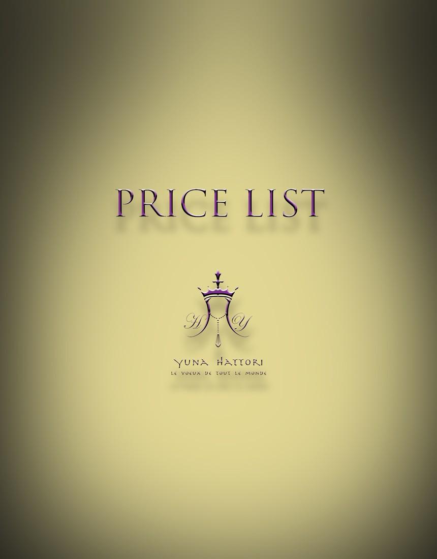 portfolio_price