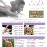 京都店オープン